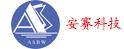 深圳市安赛科技有限公司