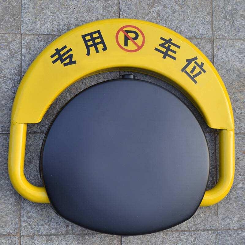 车位地锁种类介绍